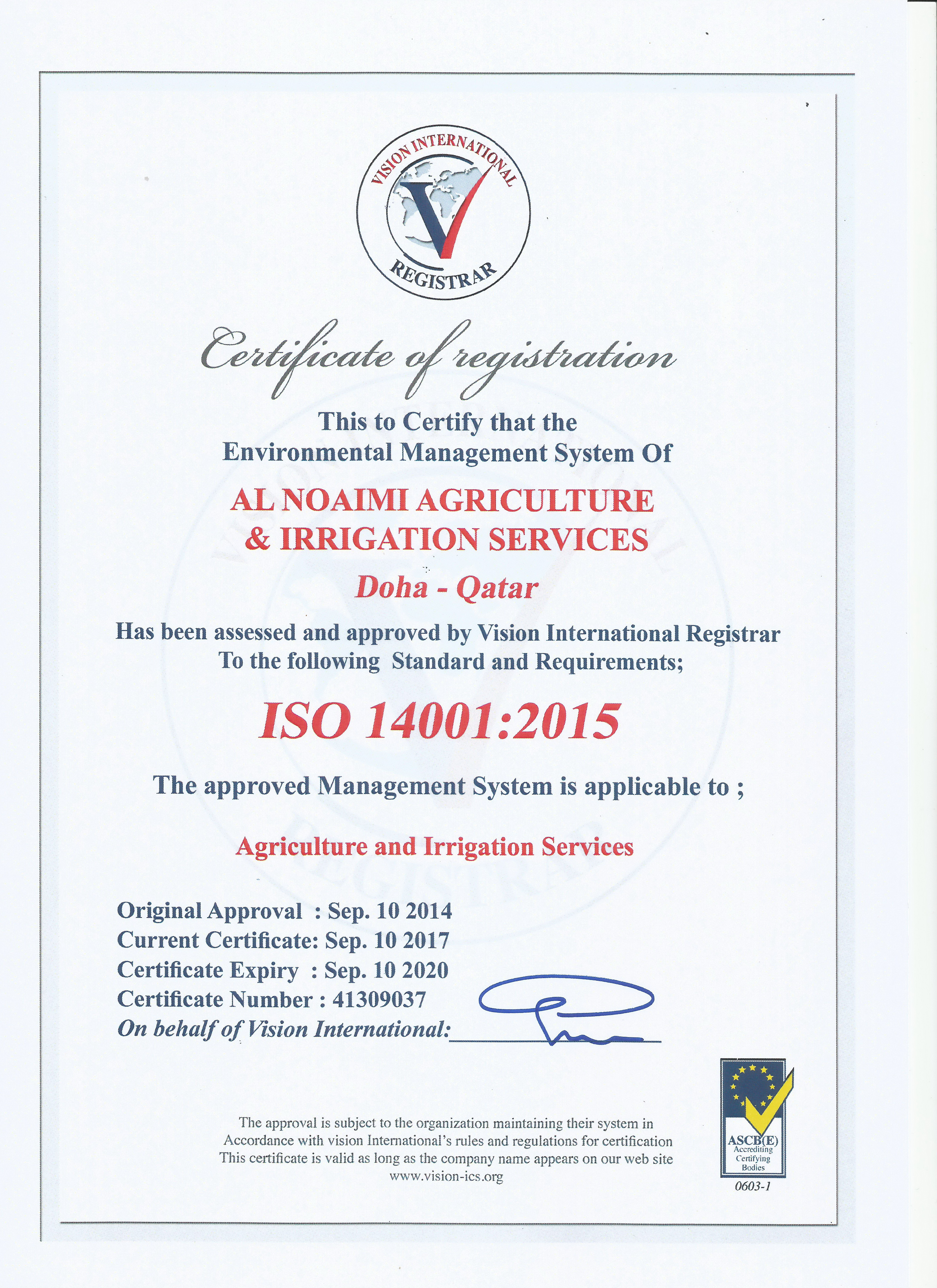 Al noaimi agriculture irrigation services quality health safety security environment xflitez Choice Image